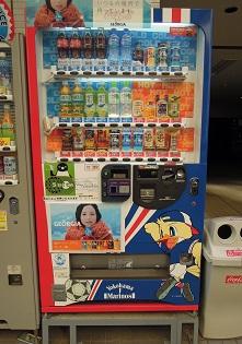 新横浜の自動販売機