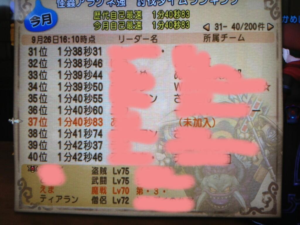 201309270322470c0.jpeg