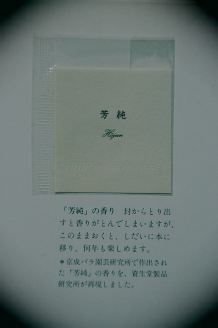 IMG_8312.jpg