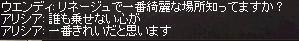 4_20121220151753_201310141031265ea.jpg