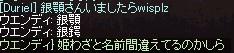 8_20130710132631.jpg