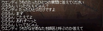 9_20130618095349.jpg