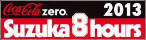 8tai_logo.jpg