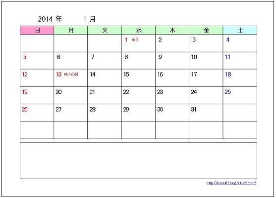 カレンダー 2015 月別カレンダー : カレンダー(2014年 ...