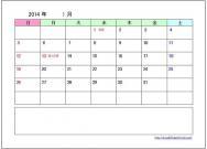 2014年カレンダーのテンプレート(雛形)