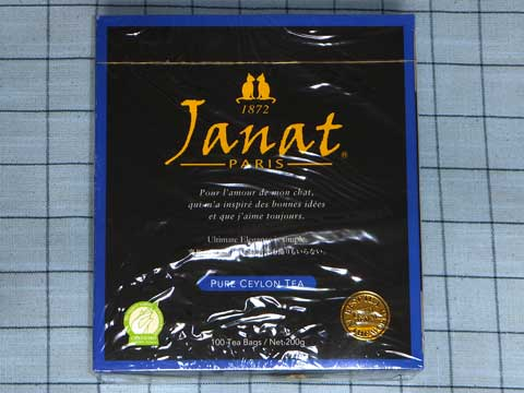 Janat Pure Ceylon Tea