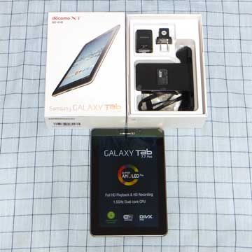 『GALAXY Tab 7.7 Plus SC-01E』開封