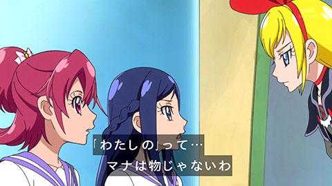 【ドキドキ!プリキュア】第16話「レジーナ猛アタック!マナはあたしのモノ!」