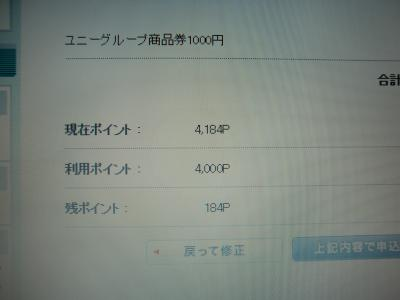 CIMG9263_convert_20130520234504.jpg