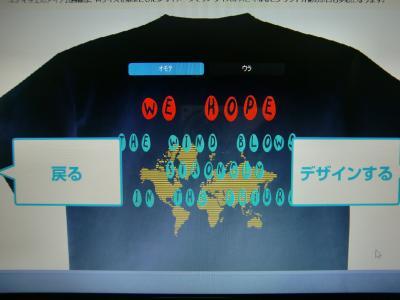 CIMG9312_convert_20130530210244.jpg