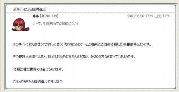 dq10hiroba001.jpg
