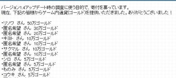 dq10hiroba002.jpg