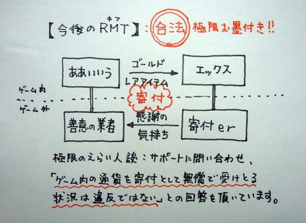 dq10hiroba004.jpg