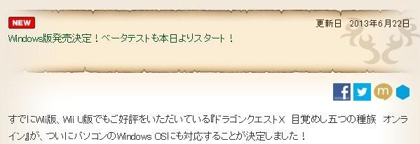 dq10pcc015.jpg