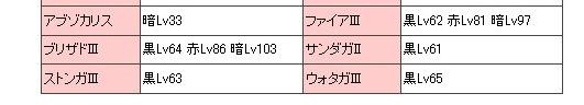 ff11abuzooo11.jpg