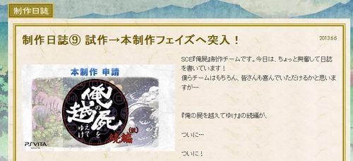 oreshika2001.jpg