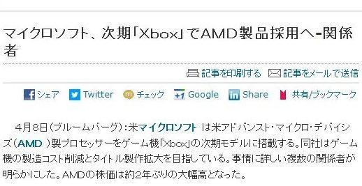 xbox720nextak02.jpg