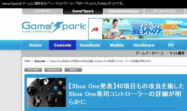 xboxonecon002.jpg