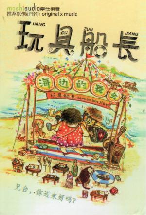 HK-79823_convert_20130628081203.jpg