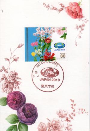 JP-370862_convert_20130904112056.jpg