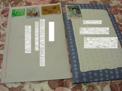 letter1_convert_20130719215409.jpg