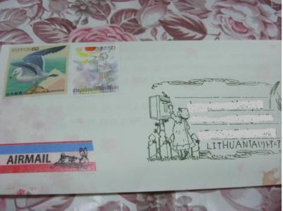 letter3_convert_20130722221954.jpg