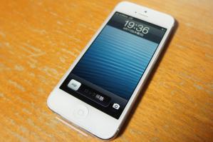 apple_iphone5_07.jpg