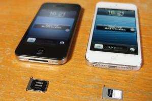 apple_iphone5_23.jpg