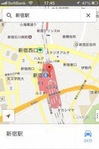 apple_iphone5_24.jpg