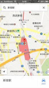apple_iphone5_25.jpg