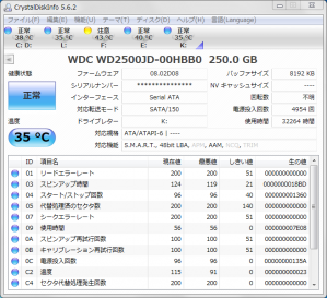 wd_wd2500jd_03.png