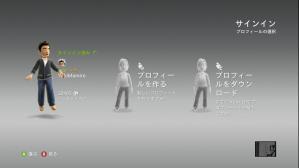 xbox360_error_80048821_03.jpg