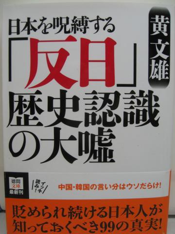 IMG_3662_縮小