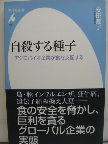 IMG_3192_縮小