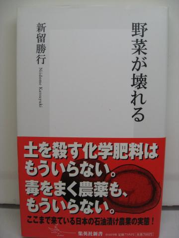IMG_3190_縮小