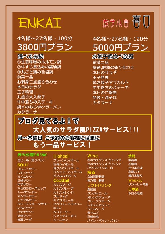 20131121083526d39.jpg