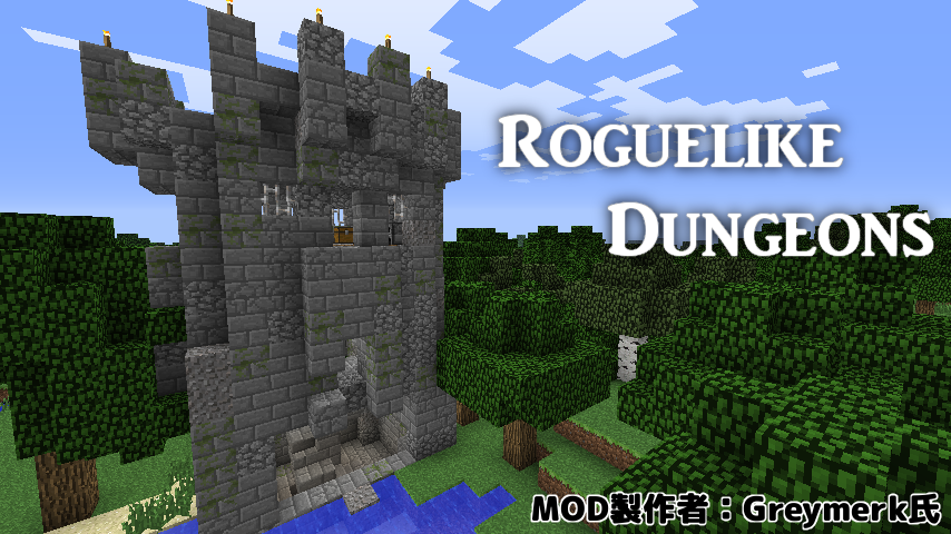 Roguelike Dungeons-1