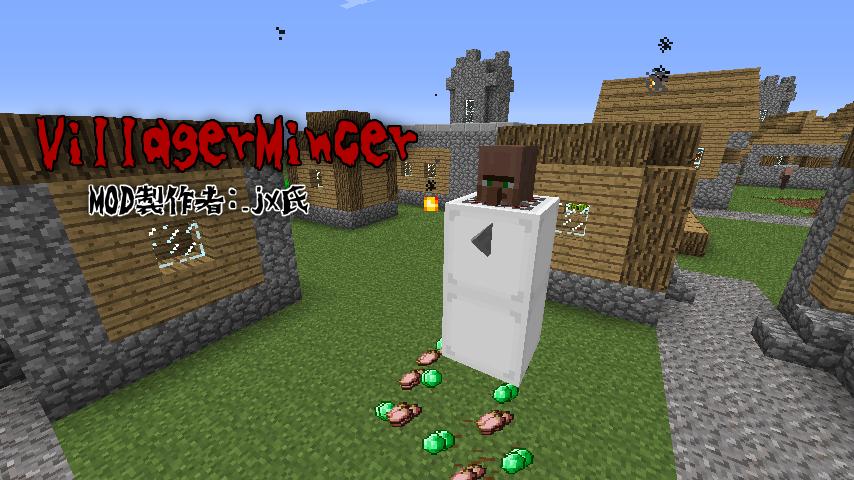 VillagerMincer-1.png