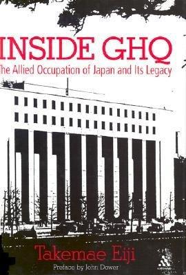 inside-ghq-the-allied-occupation-of-japan-and-its-legacy.jpg