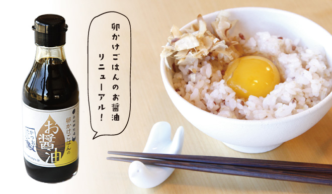 TAMAGOSHOYU_0506.jpg