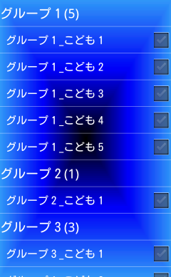 20130913_01.png