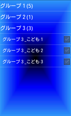 20130913_02.png