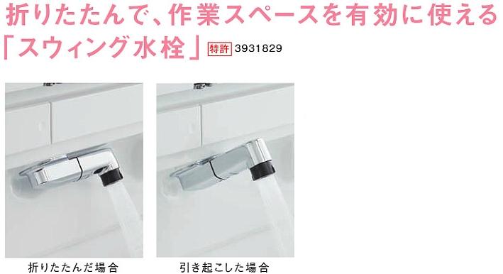 20140204110003eda.jpg
