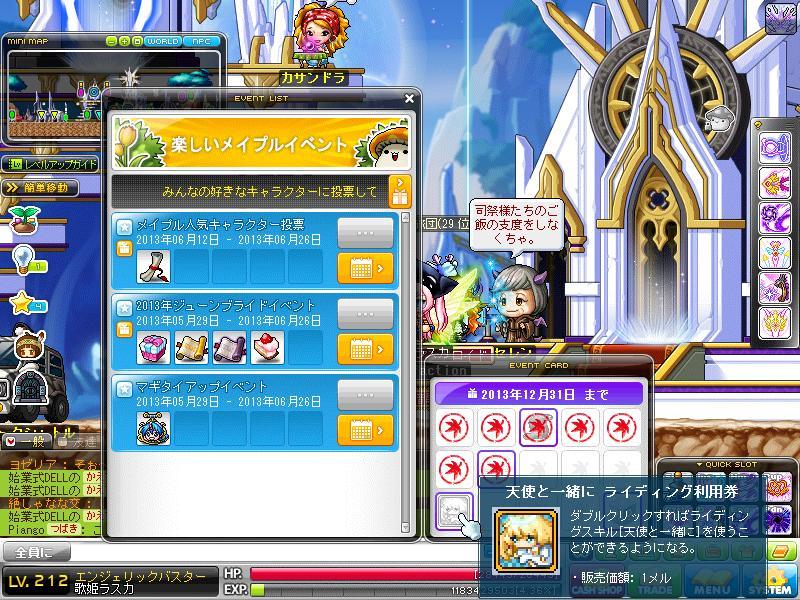 Maple130612_001942.jpg