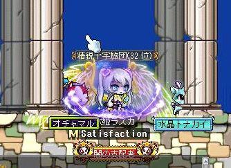 Maple130624_223638uu.jpg
