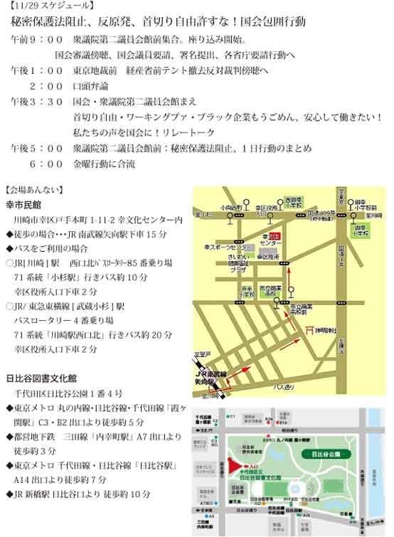 13fuyu-saishu2.jpg