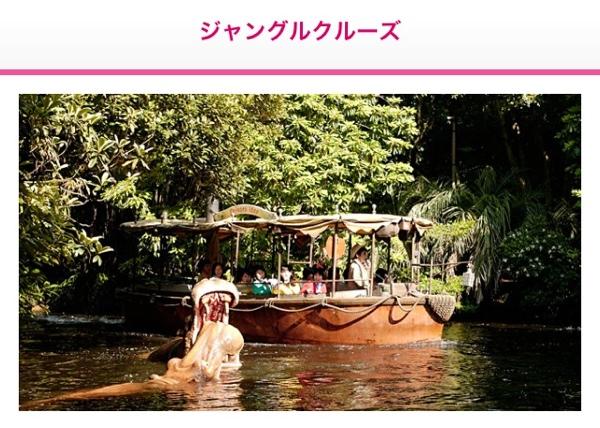 fc2blog_201308060750009f1.jpg