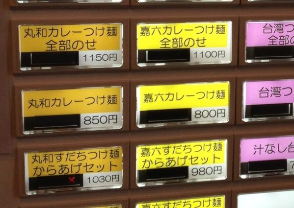 fc2blog_20130912155710bc3.jpg