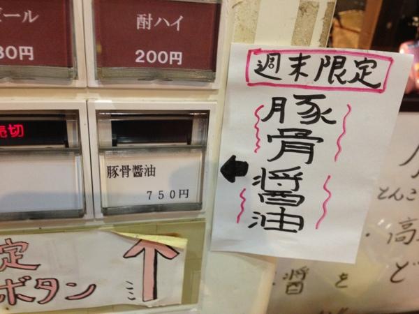 fc2blog_20131016190132cd0.jpg
