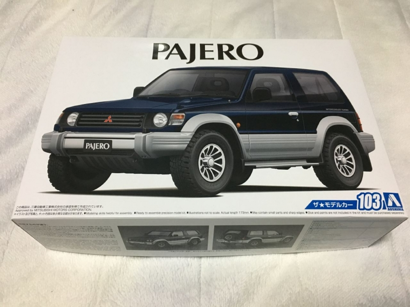 アオシマ モデルカー パジェロ